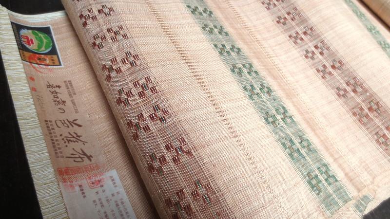 芭蕉布の帯