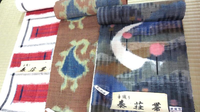 秦荘紬の帯