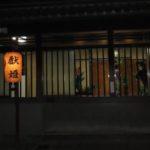 2017年 祇園祭に伴う休業 作陶展のお知らせ