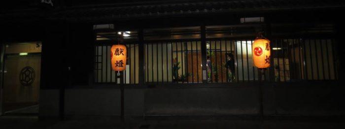 廣田紬の祇園祭