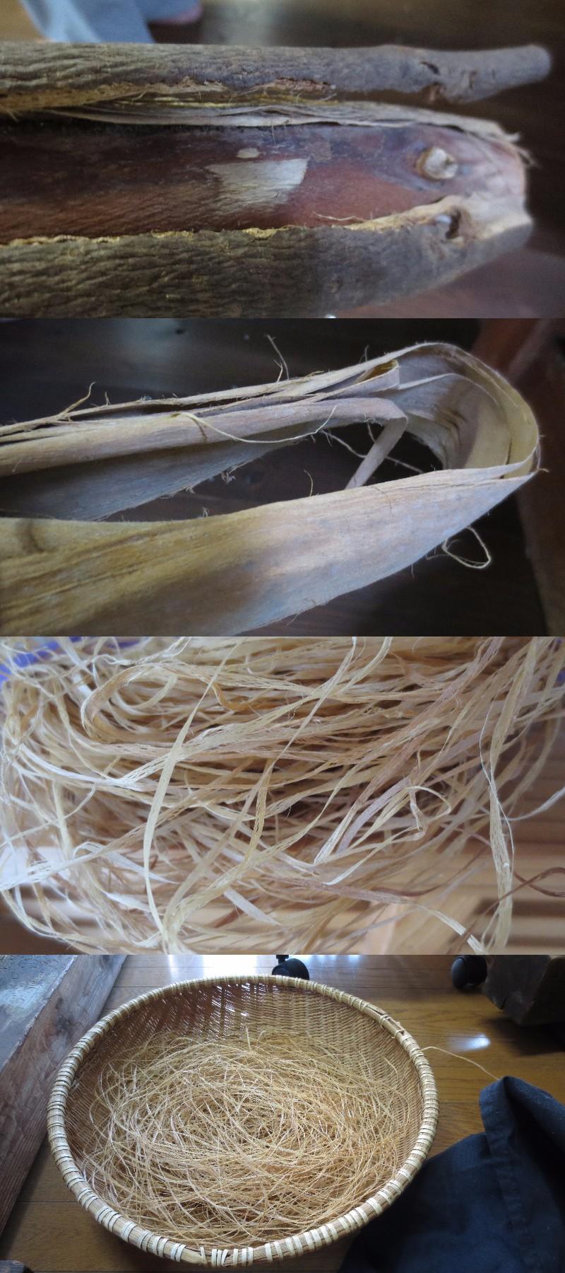 糸になる工程