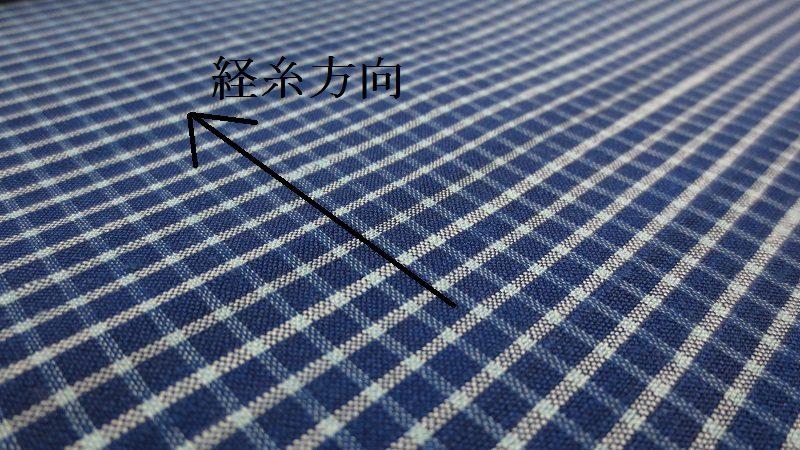 紬糸で織った大島紬