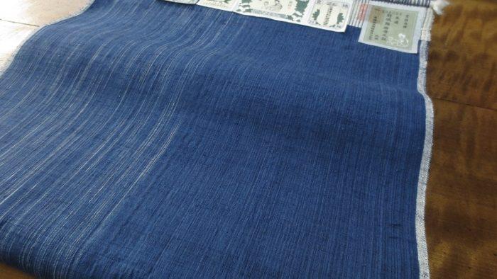 青い縞の紬