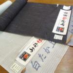 絹糸を使う白たか上布