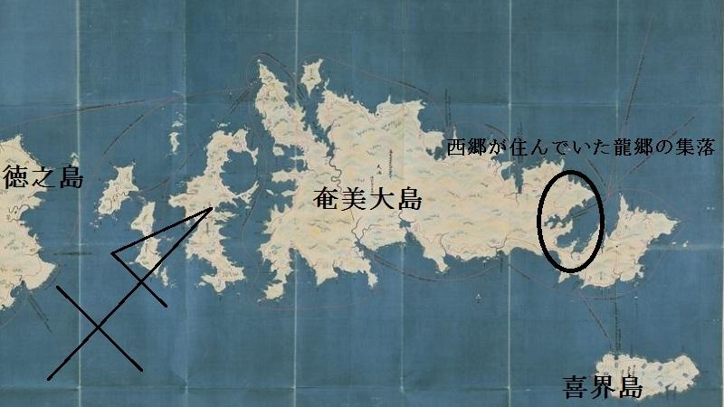 昔の奄美大島の地図