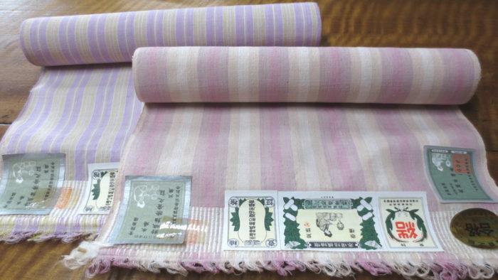 結城紬の帯2本