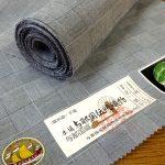 ヤシラミ綿の与那国織
