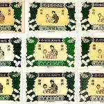 本場結城紬 伝統の糸取り婦人像考察