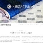 廣田紬の海外向けページを開設しました