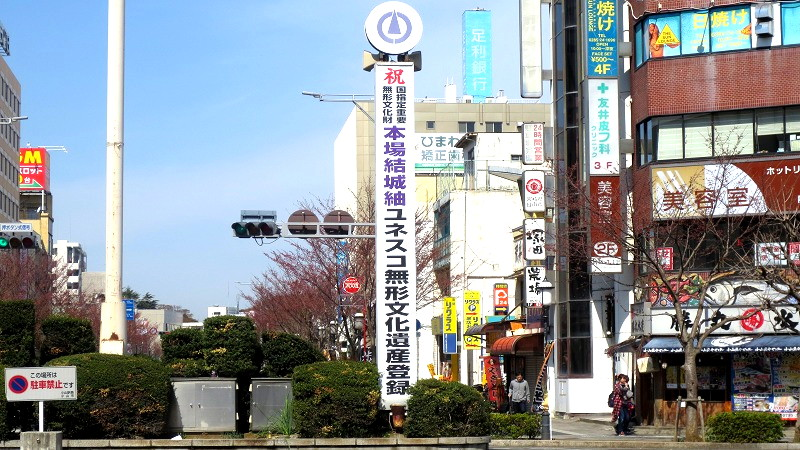 JR小山駅前の風景
