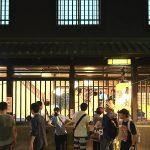 2019年 祇園祭期間の休業 屏風祭りのお知らせ