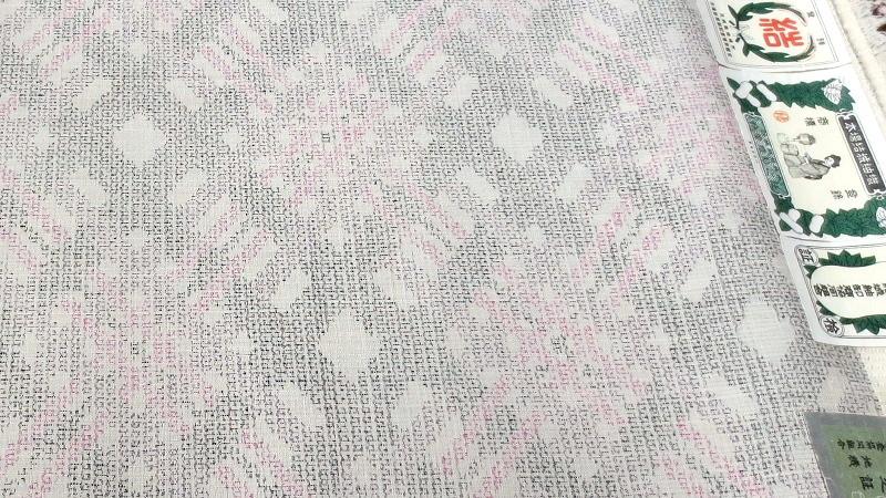 刷り込みで作られた結城紬