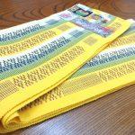 知花花織のミンサー半巾帯