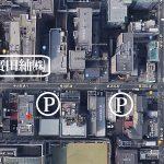 ガレージ改装工事に伴うお客様駐車場について